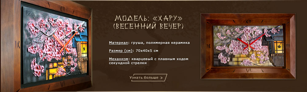 https://www.mado-clock.ru/upload/about-watch-banner-2.jpg